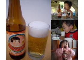 เบียร์ญี่ปุ่น... เบียร์เด็กกินได้