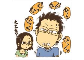 เคล็ดไม่ลับ แก้สะอึกง่ายๆแบบญี่ปุ่น
