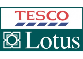 Tesco Lotus แจกทุนการศึกษามูลค่า 10,000 บาท
