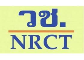 ทุนโครงการความร่วมมือทางวิชาการระหว่างไทย-ญี่ปุ่น (NRCT-JSPS) ประจำปี 2555