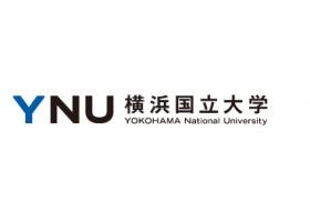 ทุนญี่ปุ่นล่าสุด ธนาคารโลกและรัฐบาลญี่ปุ่น ให้เรียนต่อปริญญาโท