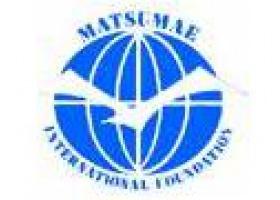 ทุนมูลนิธิมัตซูมาเอะ The Matsumae International Foundation