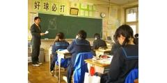 ระบบการศึกษาของญี่ปุ่น