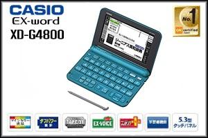 Talking Dict CASIO XD-G4800 สีฟ้า