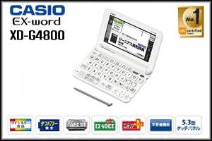 Talking Dict CASIO XD-G4800 สีขาว