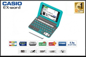 Talking Dict CASIO XD-Y4800 สีฟ้า