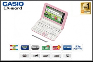 Talking Dict CASIO XD-Y4800 สีชมพู