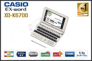 Talking Dict CASIO XD-K6700 สีทอง