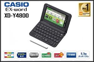 Talking Dict CASIO XD-Y4800 สีดำ
